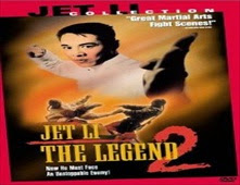 فيلم The Legend 2