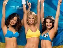 فتيات اوكرانيا يشعلون اليورو بملابسهم الساخنة