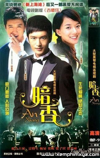 Hương Đêm - SCTV4 - Trọn Bộ