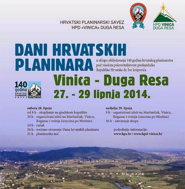 Dani hrvatskih planinara - Vinica, Duga Resa, 28.6.2014.