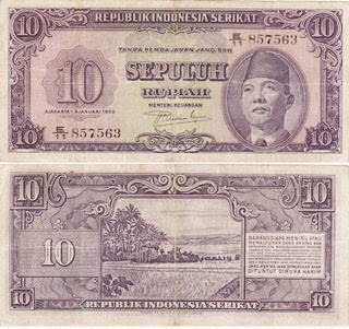 uang kuno 10 rupiah