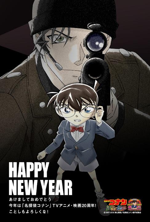 Detective Conan - 20th Anniversary (Anime/Movie) Letter02