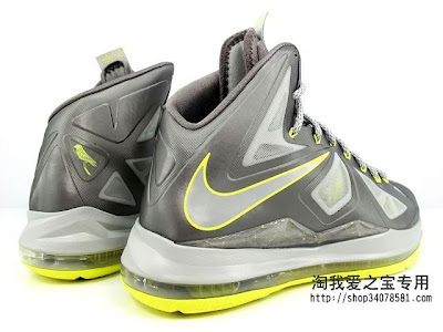 nike lebron 10 gr canary 3 02 2013 Nike LeBron X Yellow Diamond Canary   New Photos