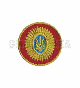Кокарда Збройних Сил України малина