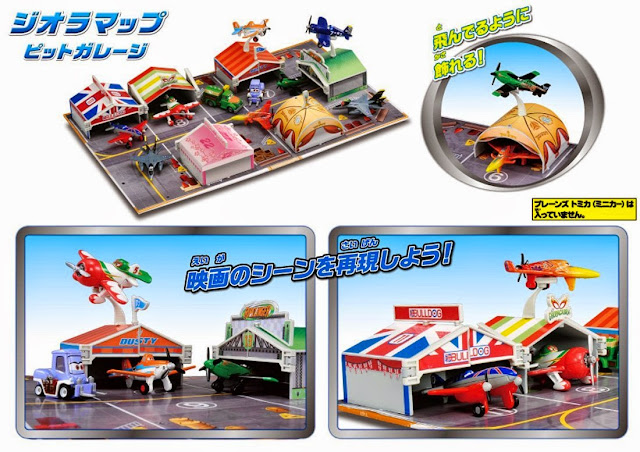 Đồ chơi Mô hình Diorama Map Pit Garage được làm bằng chất liệu cao cấp, an toàn