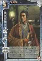 Xu Shu N