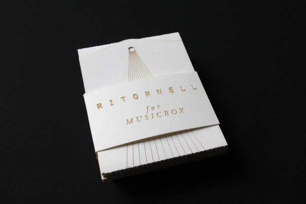 Music Box Business Cards