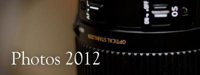 写真で振り返る2012年