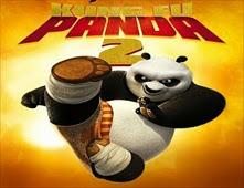 مشاهدة فيلم Kung Fu Panda 2