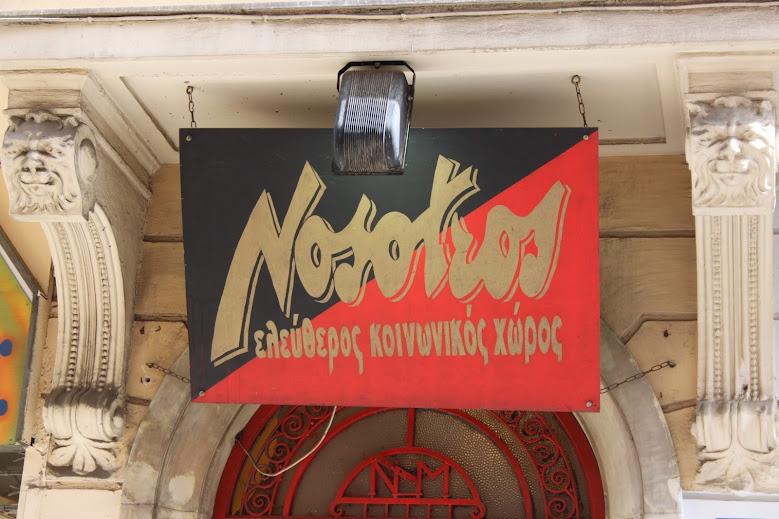 Le Nosotros, « c'est plus qu'un bar »