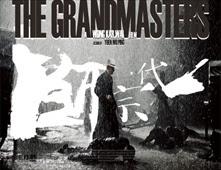 فيلم The Grandmasters