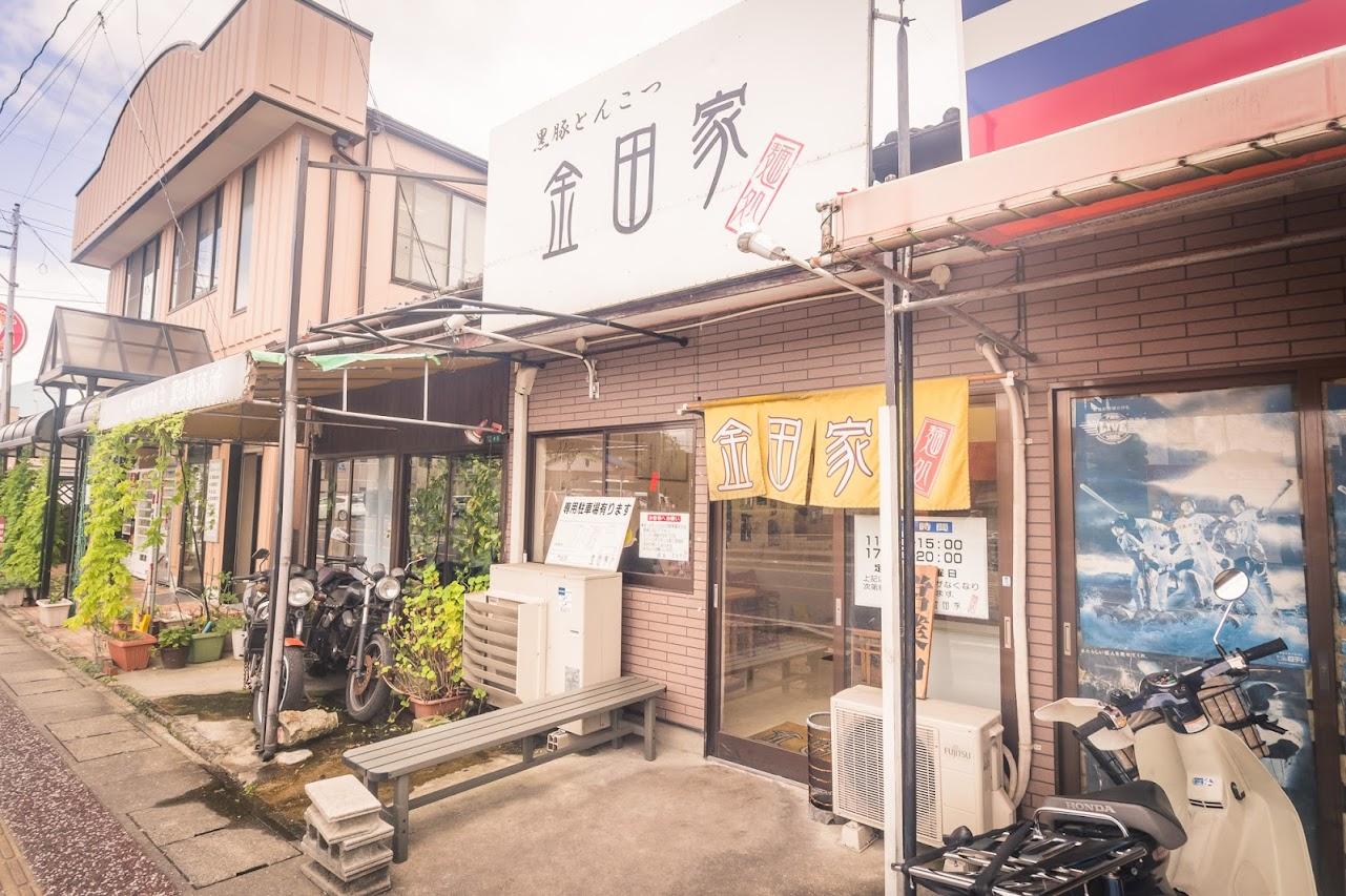 เที่ยวคิวชูด้วยตัวเอง : ราเมงหมูดำ Kanedaya