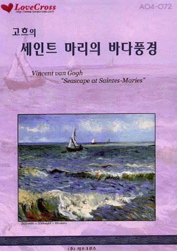 Gráficos marinos y pesca deportiva.