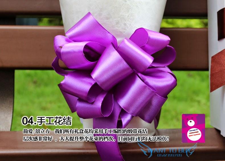 Malay Wedding Gift Exchange : ... Gift Box Wedding Birthday Valentine gift 11street MalaysiaWedding