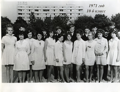 Выпуск 1971г.