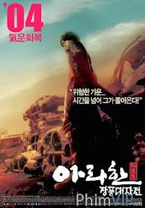 Kiếm Rồng - Arahan poster