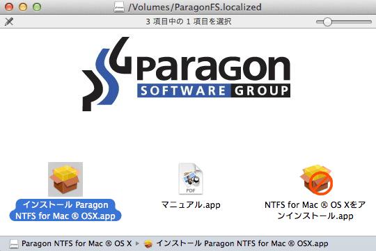 paragon_01