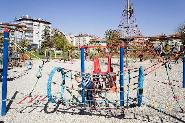 parkta eğlenirken, Gaziantep