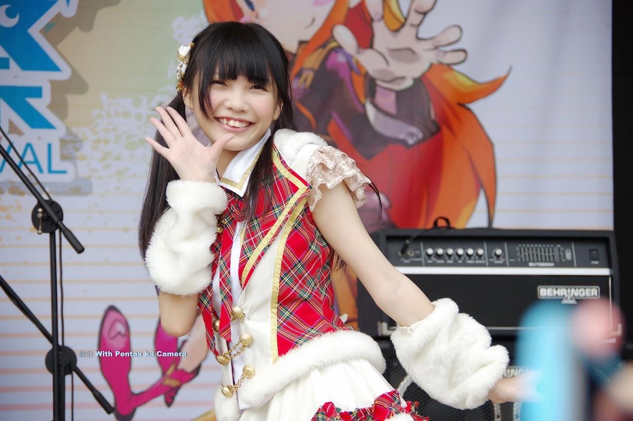 2014年FFK高雄駁二動漫祭