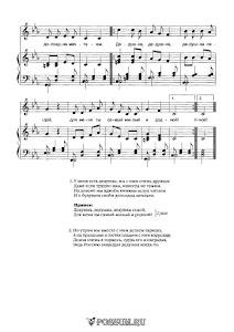 Песня про дедушку. Музыка и слова И. Рыбкиной: ноты