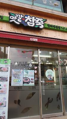 Korean eatery