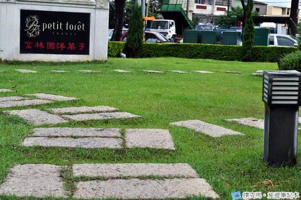 富林園洋菓子步道