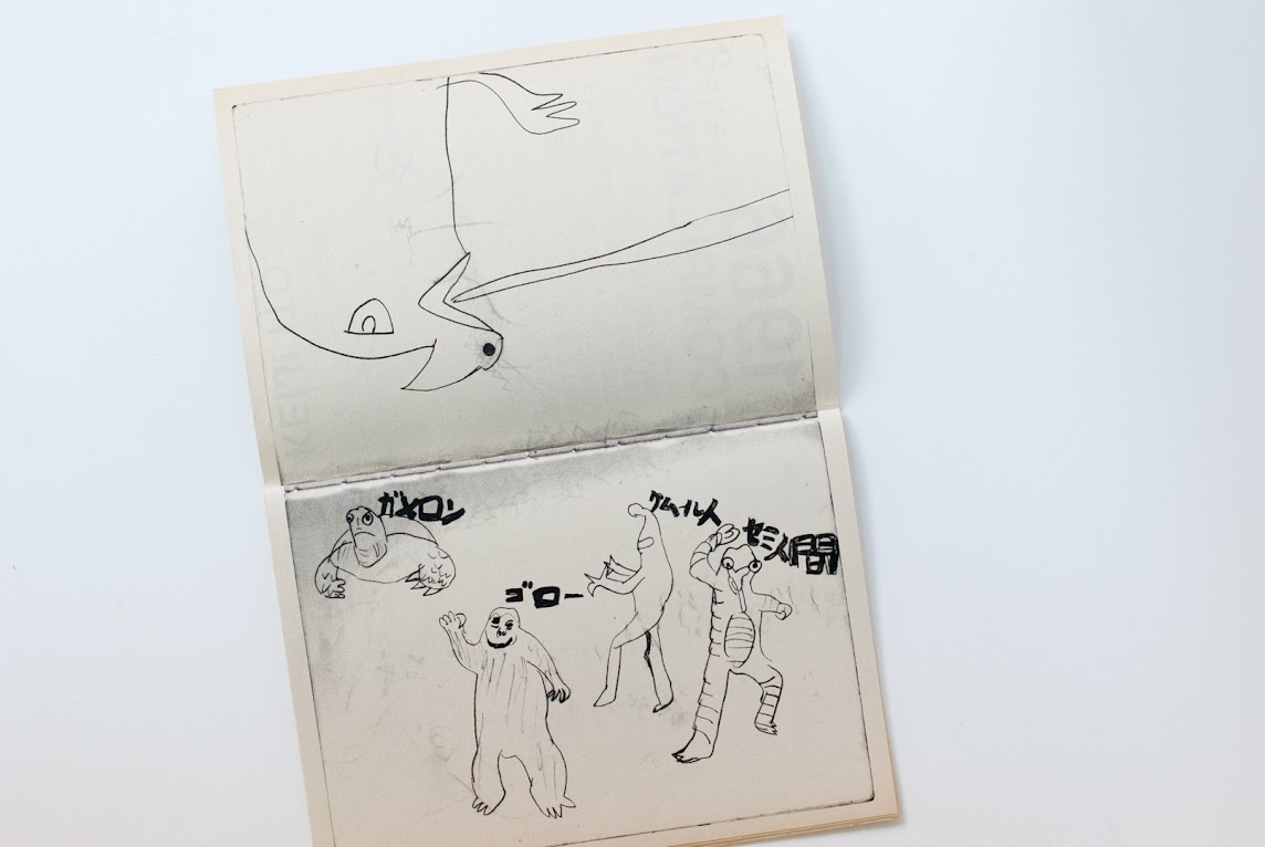 *【 Zine & Collection at TAIPEI 】: BEAMS × 下北沢世代台北聯覽! 7