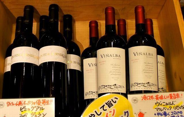 パワフル赤ワインも!9月28日まで決算セール中