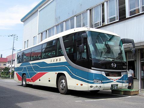 沿岸バス「特急はぼろ号」・387