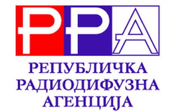 http://hrvatskifokus-2021.ga/wp-content/uploads/2016/01/rra20veliki20logo.jpg