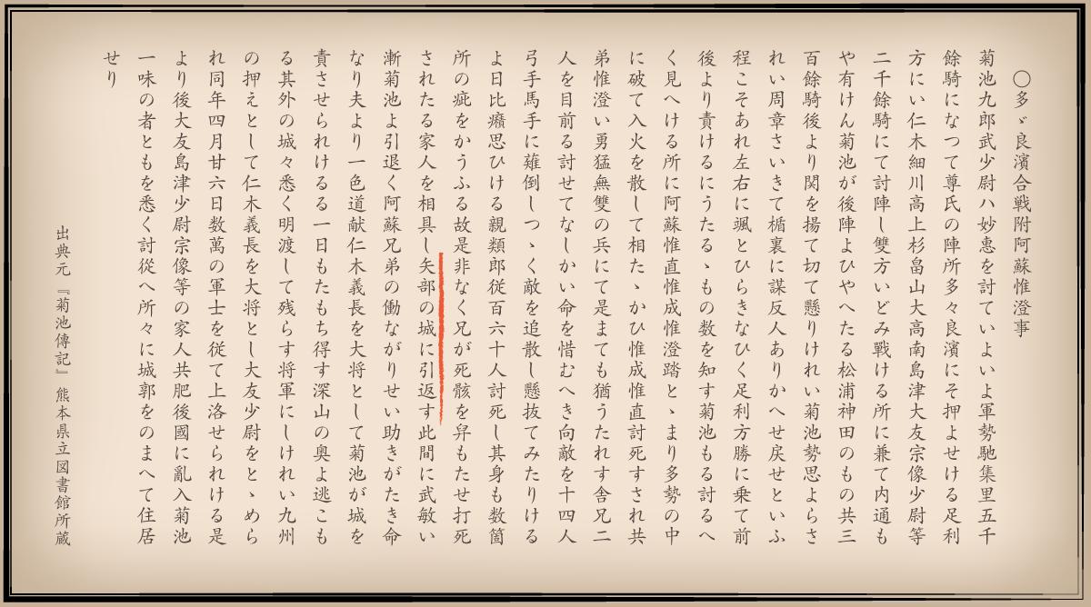 kikuchi_biography.png