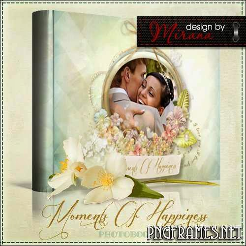 Excellent Wedding Photobook Cover And Three Reverse Moments Of Our Hiness