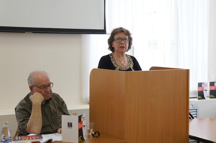 Доклад О.М.Зиновьевой на круглом столе