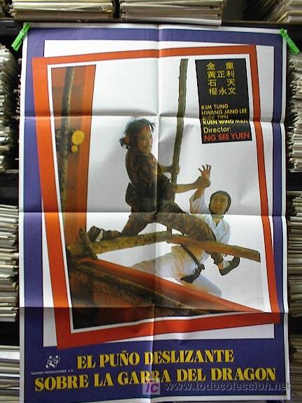El Puño Deslizante Sobre La Garra Del Dragón (1980)