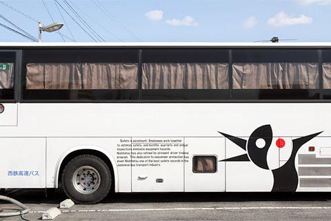 西鉄高速バス「さぬきエクスプレス福岡号」 3802 サイド