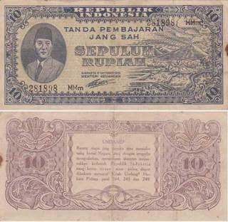 gambar uang kuno 10 rupiah