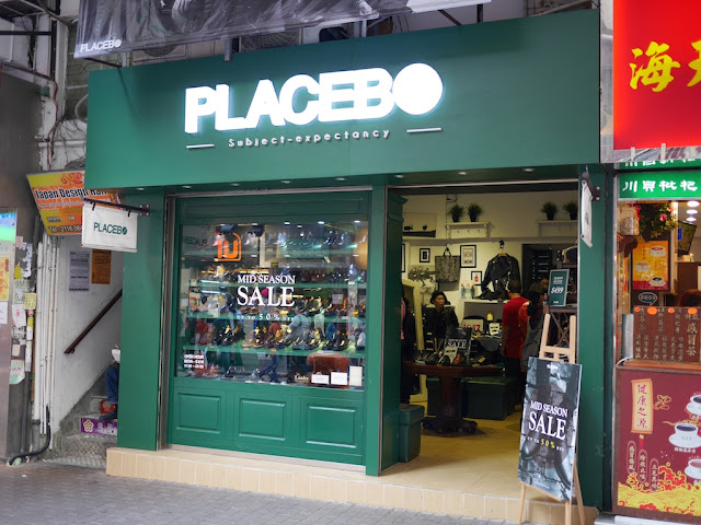 Placebo shoe store in Hong Kong