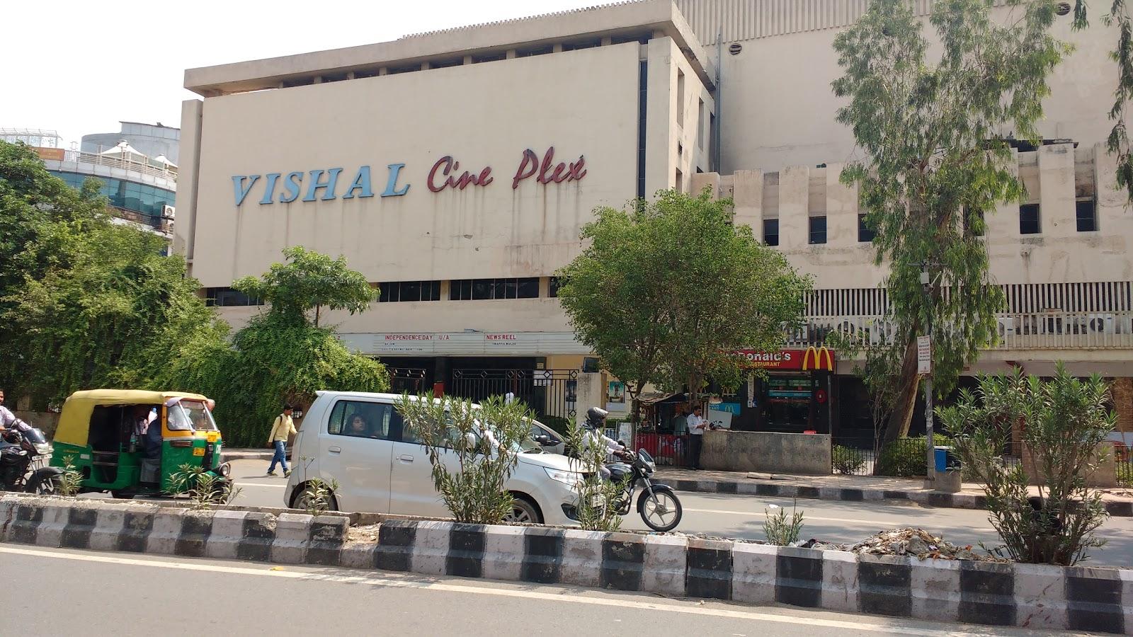 Vishal Cineplex (Rajouri Garden)