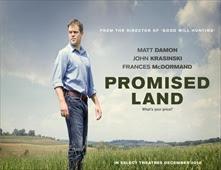 فيلم Promised Land بجودة DVDScr