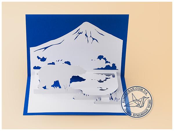 "pop-up открытка ""Медвежий край"""