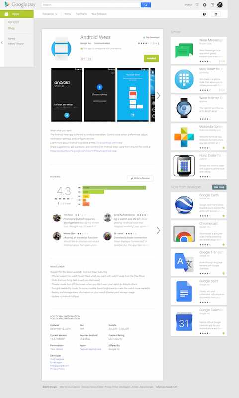 Google Play Sidebar