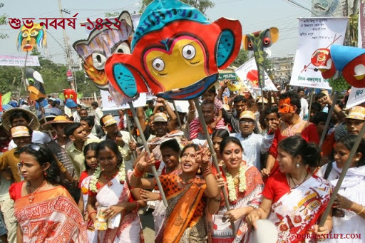1422 11 - 1422 Bengali New Year: SMS And Wallpaper