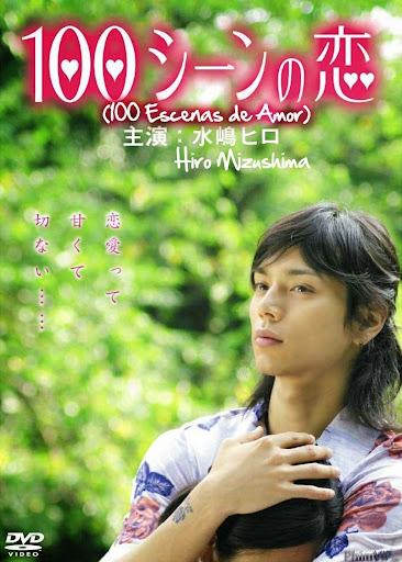 100 Khoảnh Khắc Tình Yêu - 100 Scene No Koi poster