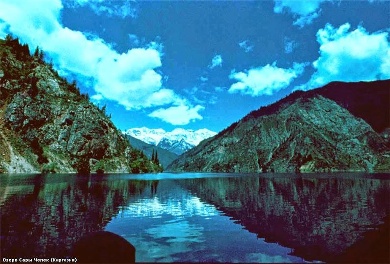История одного обвала или озеро Сары-Челек 1