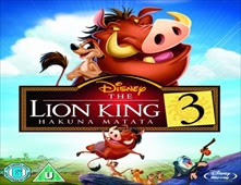 فيلم The Lion King 3: Hakuna Matata مدبلج