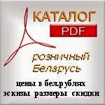 каталог зеркал розничный Беларусь
