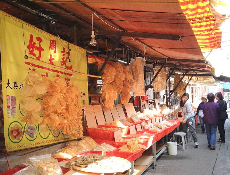 Tai O marketplace