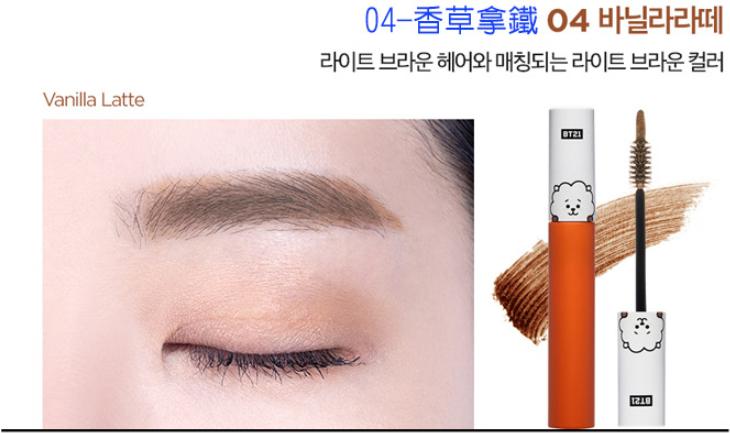 C:\Users\S3-56\Desktop\(LOOK)韓國 VT~BT21聯名款親膚眉棒染眉膏+VT~BT21聯名款星球眼影盤(12g) 款式可選\2019-01-07_150007.png