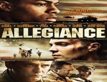 مشاهدة فيلم Allegiance