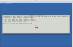 執行 sudo dpkg-reconfigure ca-certificates 後,選擇 ask